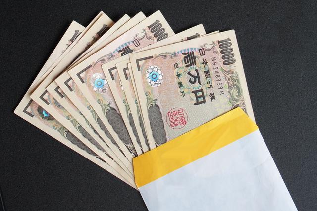 ルレア ショートレンジで月10万円