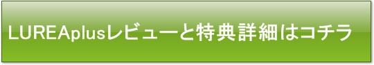 button_014