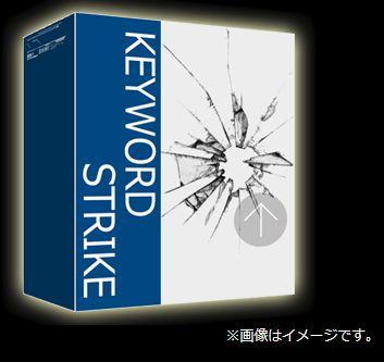 キーワードストライクはルレアは組み合わせて実践できる?