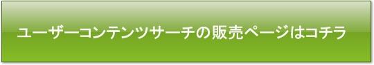 button_003