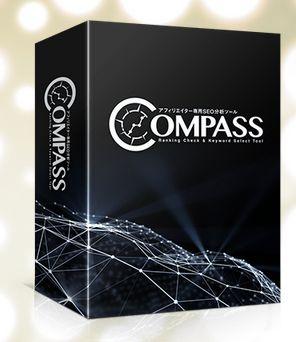 compass機能まとめ【アフィリエイター専用seo分析ツール】