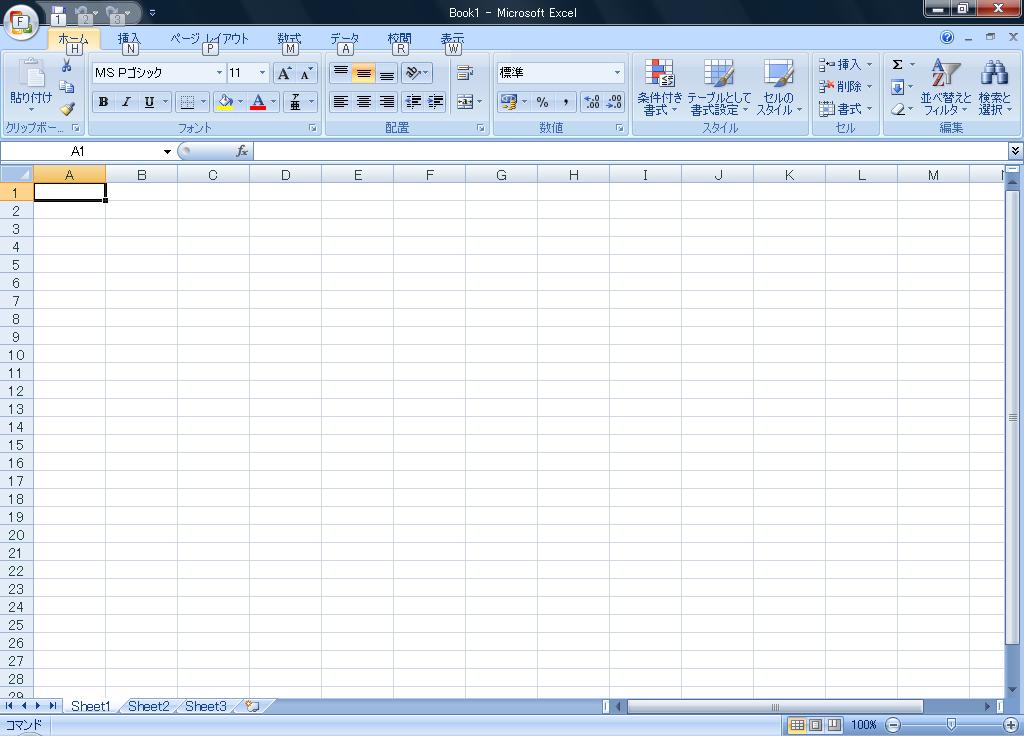 ブログ管理表はエクセルで十分?管理ツールの方がおすすめ?