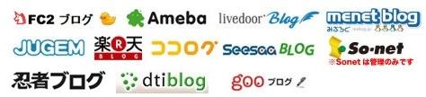 アフィリエイトで無料ブログ量産は2016年でも稼げる?
