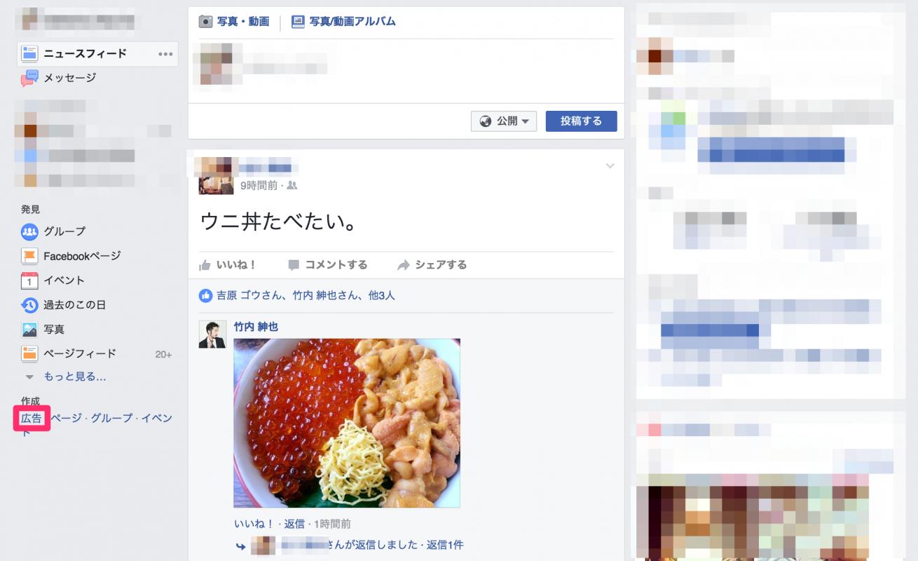 facebook広告 勉強 動画 始め方 稼ぎ方
