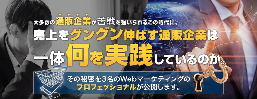 LEC Catch the Web アフィリエイター おすすめ