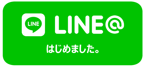 Catch the LINE@ 感想 評判 キャッチザラインアット