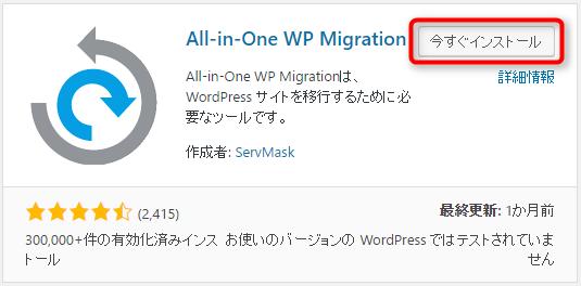 https://help.mixhost.jp/