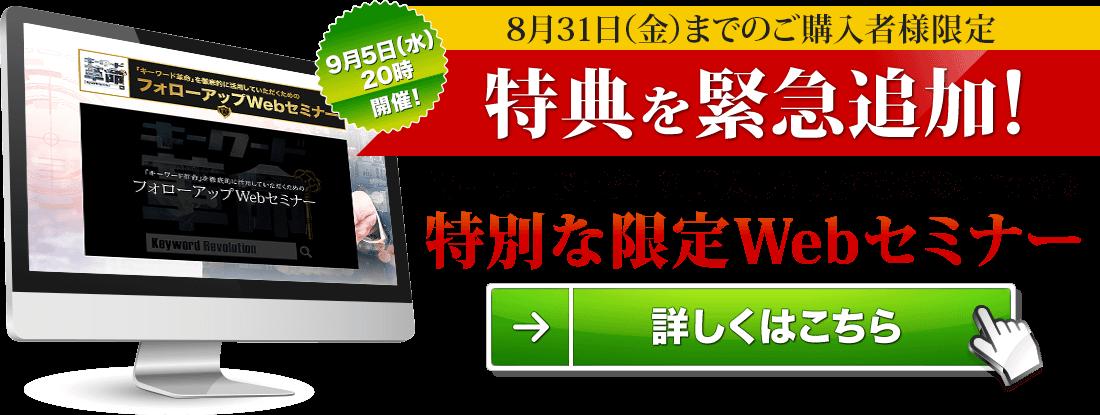 tokuten_info